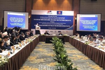 Việt Nam hiện có cơ hội vàng để tận dụng EVFTA và thu hút FDI từ EU