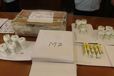 Chuyên án EM620: Bắt giữ 1 đối tượng tại Thanh Hóa